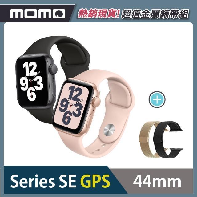 金屬錶帶超值組【Apple 蘋果】Apple Watch Series SE GPS 44mm 鋁金屬錶殼搭配Nike運動錶帶