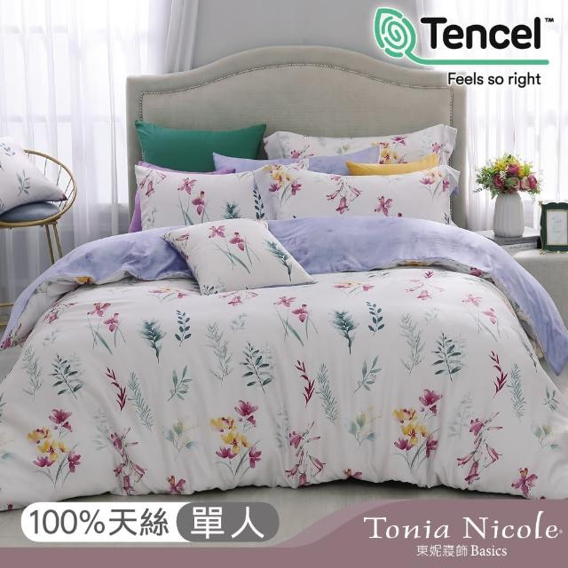 【Tonia Nicole 東妮寢飾】涵花見月環保印染100%萊賽爾天絲兩用被床包組(單人)