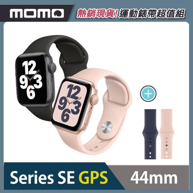 運動錶帶超值組【Apple 蘋果】Apple Watch Series SE GPS 44mm 鋁金屬錶殼搭配Nike運動錶帶