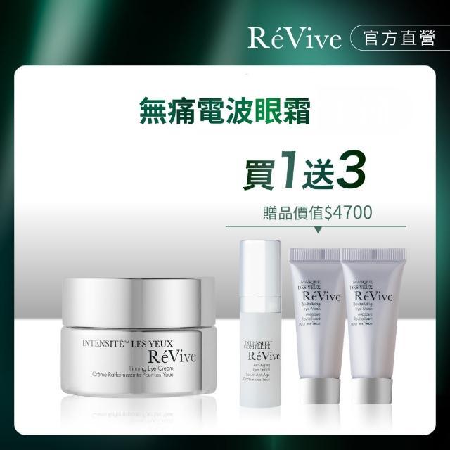 【ReVive】無痛電波 極緻除皺眼霜15ml(送眼部抗皺精華3ml+賦活晚安眼膜5ml 類醫美居家保養)