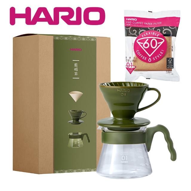 【HARIO】V60 藍媚茶色 手沖咖啡濾杯壺組 V01 1-2人份 450ml(附贈日本進口濾紙110入)