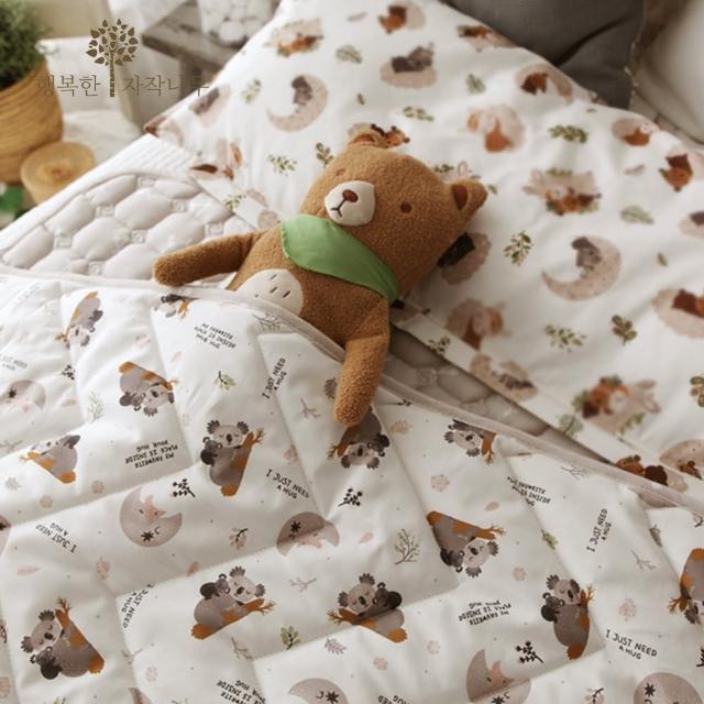 【The zazak】新款韓國手工製攜帶式兒童睡袋 動物系列-(晚安無尾熊)