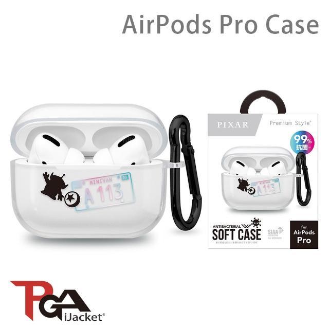 【iJacket】玩具總動員 三眼怪 AirPods Pro 抗菌 透明保護套(總代理商公司貨)