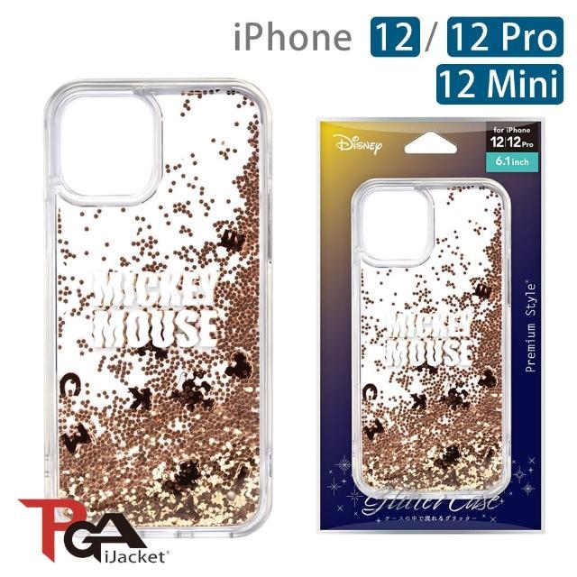【iJacket】iPhone 12/12 Pro/12 Mini 迪士尼 流沙 軍規防摔 雙料殼(米奇)