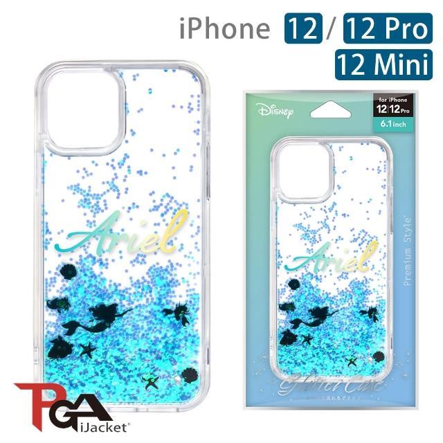 【iJacket】iPhone 12/12 Pro/12 Mini 迪士尼 流沙 軍規防摔 雙料殼(美人魚)