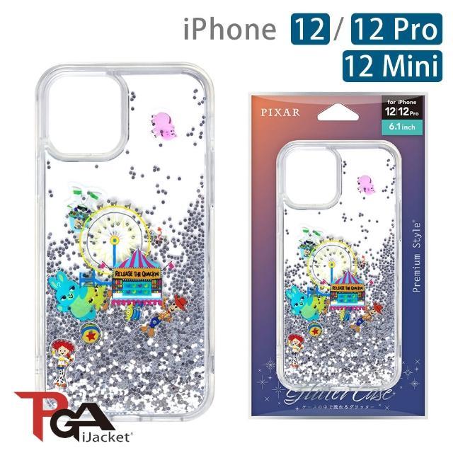 【iJacket】iPhone 12/12 Pro/12 Mini 迪士尼 流沙 軍規防摔 雙料殼(玩具總動員)