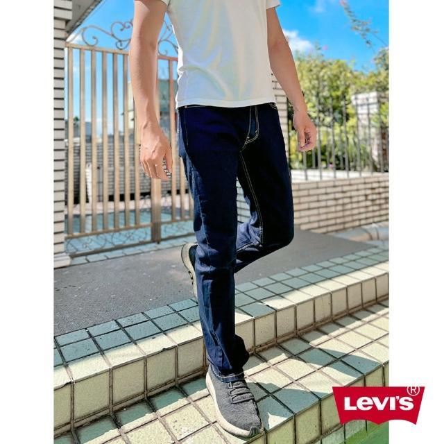 【LEVIS】男款 505修身直筒牛仔褲 / Cool Jeans涼感丹寧 / 原色 / 仿舊紙標 / 彈性布料-熱銷單品