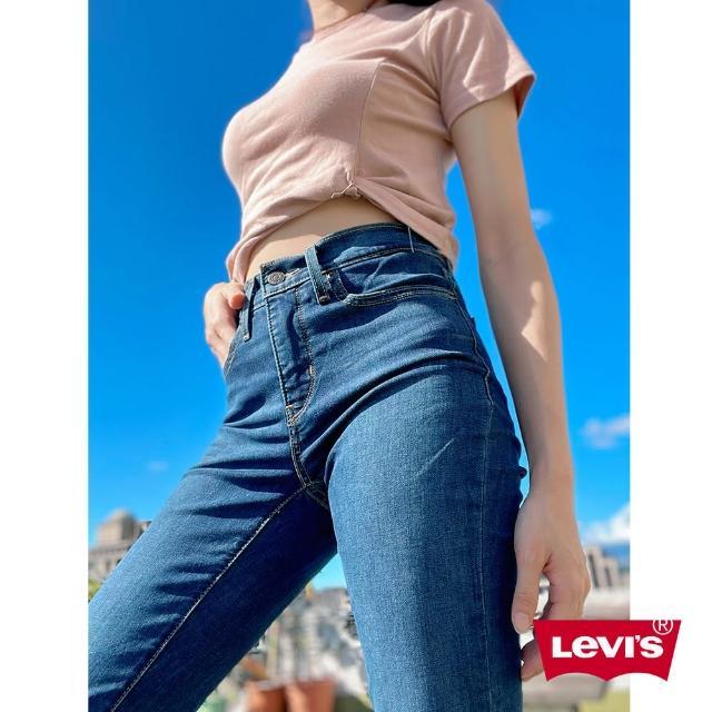 【LEVIS】女款 312中腰縮腹修身窄管牛仔長褲 / 深藍刷白 / 彈性布料-熱銷單品