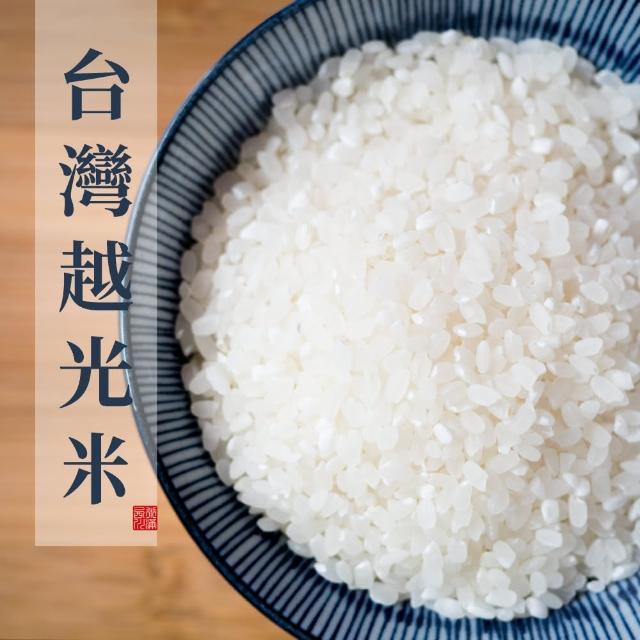 【西川米店】台灣越光米(新鮮小包裝300g*8包)
