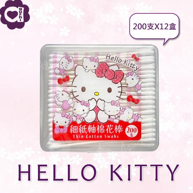 【SANRIO 三麗鷗】Hello Kitty 細紙軸棉花棒 200支 盒裝 X 12盒 極細棉頭 嬰幼兒適用 亦可清理精細物品