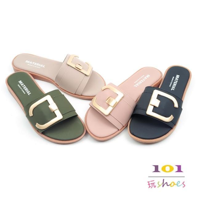 【101 玩Shoes】mit. 時尚金屬大D金釦一字平底拖鞋(粉/綠/可可/黑36-40碼)