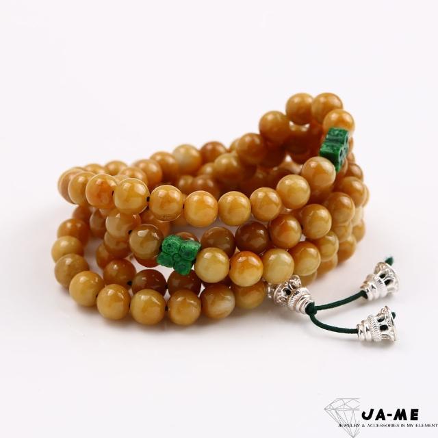 【JA-ME】天然A貨翡翠滿色黃翡108顆珠鍊(7.5-8mm)