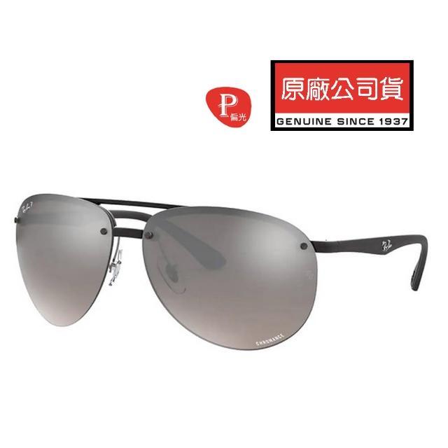 【RayBan 雷朋】超輕量極彩偏光 無框太陽眼鏡 RB4293CH 601S/5J 霧黑框水銀偏光鏡片 公司貨