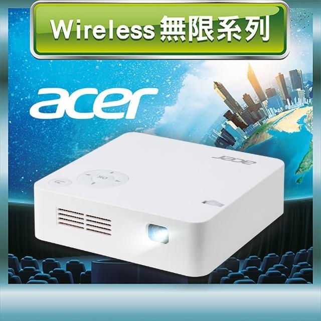 【Acer 宏碁】C202i FWVGA 無限系列 微型LED無線投影機(300流明)