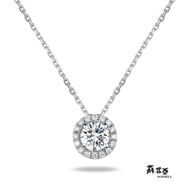 【蘇菲亞珠寶】愛伊蕾拉 10分 18K白金 鑽石項鍊
