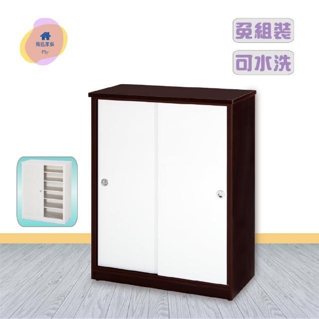 【飛迅家俱·Fly·】2.7尺拉門/推門塑鋼鞋櫃-木紋系列(促銷款)