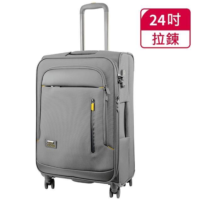【Verage 維麗杰】維麗杰 24吋 皇家典藏系列行李箱(灰)
