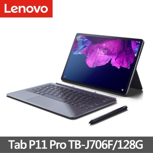 【Lenovo】Tab P11 Pro TB-J706F 11.5吋 6G/128G 平板電腦(送平板防震包+玻璃貼等好禮)