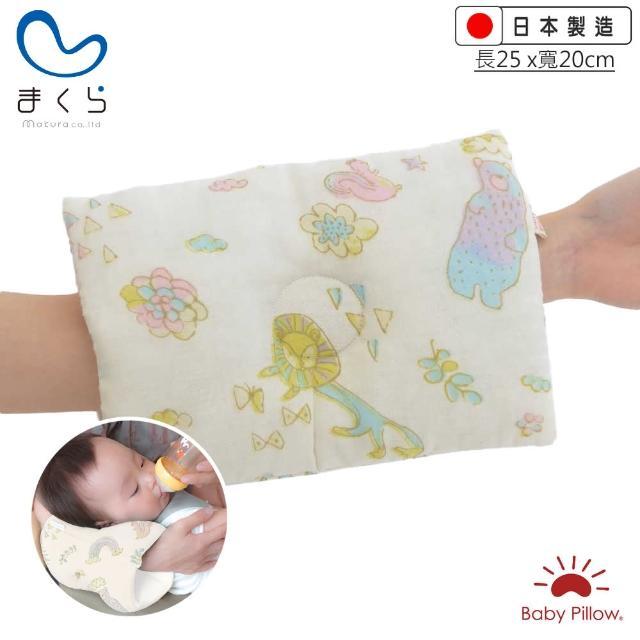 【MAKURA【Baby Pillow】】Zzzoo兩用型透氣授乳臂枕M(makura授乳枕 嬰兒枕午睡枕 臂圈枕 推車枕 王 樣)