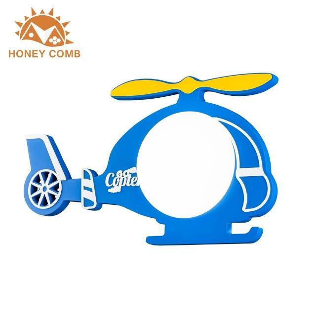 【Honey Comb】童趣直升機造型壁燈(BL-31972)