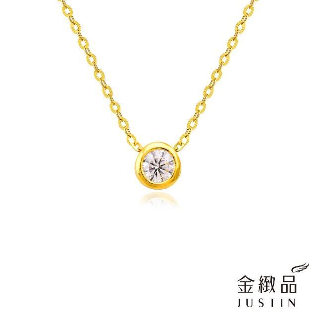 【金緻品】黃金項鍊 訴說愛情 大款 0.79錢(9999純金套鍊 簡約 水鑽 鑲鑽 優雅 時尚)