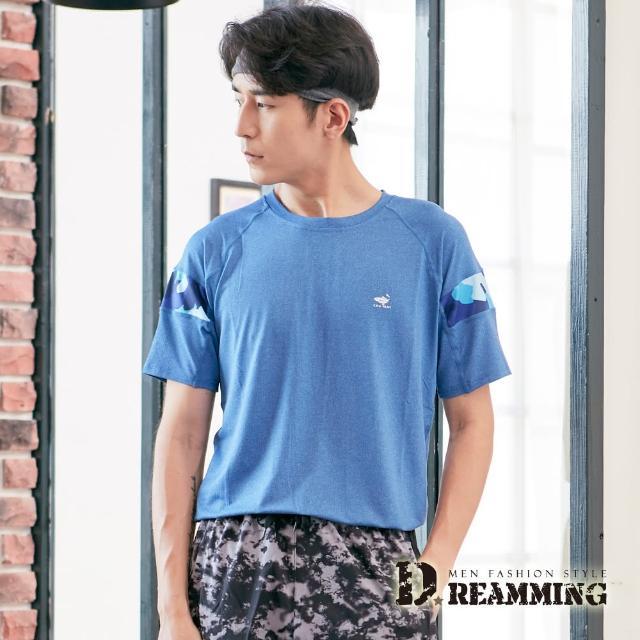 【Dreamming】迷彩拼接彈力圓領運動短T 親膚 涼感 透氣(共二色)