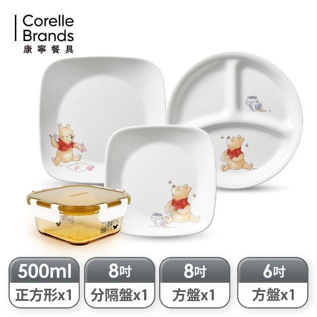 【CorelleBrands 康寧餐具】小熊維尼單人4件式餐具組