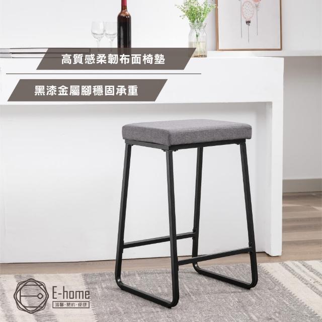 【E-home】Greta葛蕾塔布面黑腳吧檯椅-坐高73cm-灰色(高腳椅 網美 工業風)