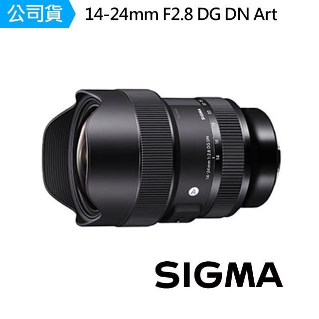 【Sigma】14-24mm F2.8 DG DN Art 超廣角變焦鏡頭(公司貨)