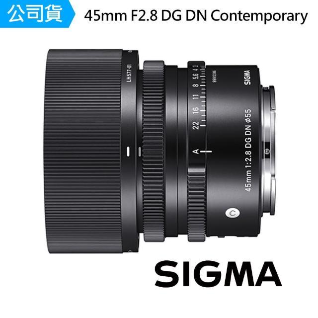 【Sigma】45mm F2.8 DG DN Contemporary 標準至中距定焦鏡頭(公司貨)