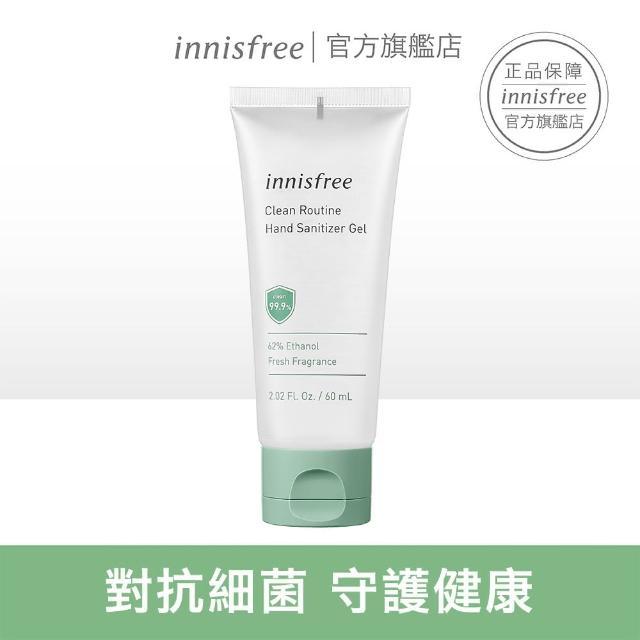 【innisfree】純淨生活乾洗手 60ml