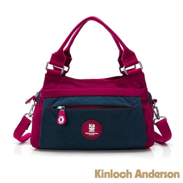 【Kinloch Anderson】SMILE 2WAY手提/側背包(深桃紅色)