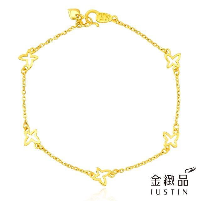 【金緻品】黃金手鍊 浪漫蝶舞 0.93錢(9999純金 浪漫 蝴蝶 春天 花開)