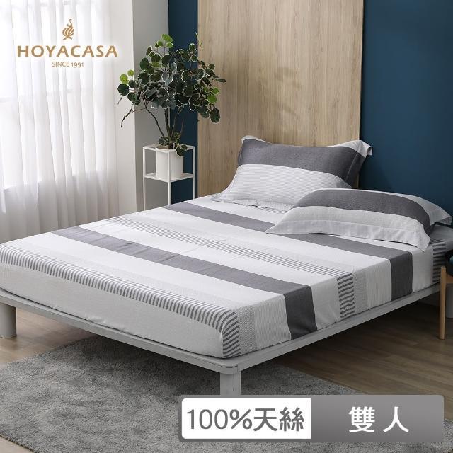 【HOYACASA】100%天絲床包枕套三件組-咖特奇(雙人)