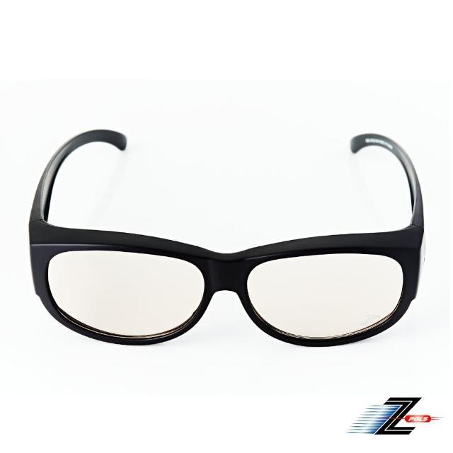 【Z-POLS】加大舒適型 可包覆套鏡設計 頂級濾藍光多功能眼鏡(濾藍光兼具抗紫外線 有無近視皆可用)