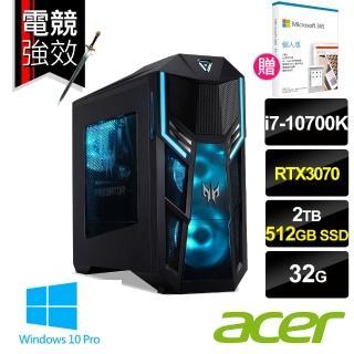 【+微軟Microsoft 365】Acer Predator PO5-615s i9電競電腦(i7-10700K/32G/2TB+512G SSD/RTX3070/Win10Pro)