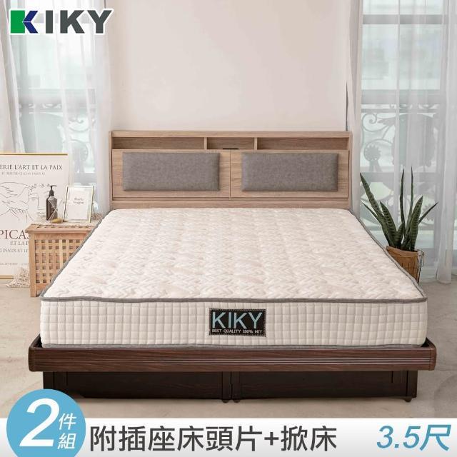 【KIKY】如懿-附插座靠枕二件床組 單人加大3.5尺(床頭片+掀床底)