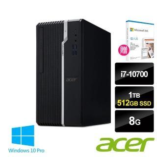 【+微軟Microsoft 365】Acer VS2670G i7商用電腦(i7-10700/8G/512G+1TB SSD/WIN10Pro)