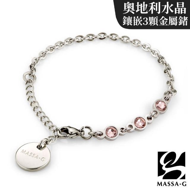 【MASSA-G】NOX尼克斯金屬鍺錠白鋼手鍊(3顆奧地利水晶)