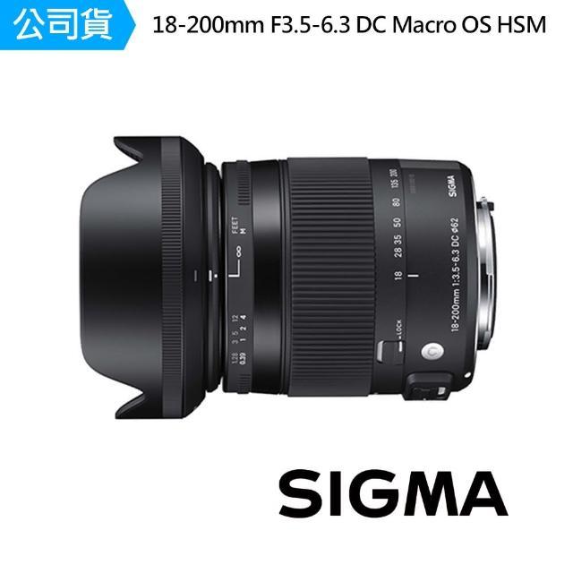 【Sigma】18-200mm F3.5-6.3 DC Macro OS HSM 標準變焦鏡頭(公司貨)