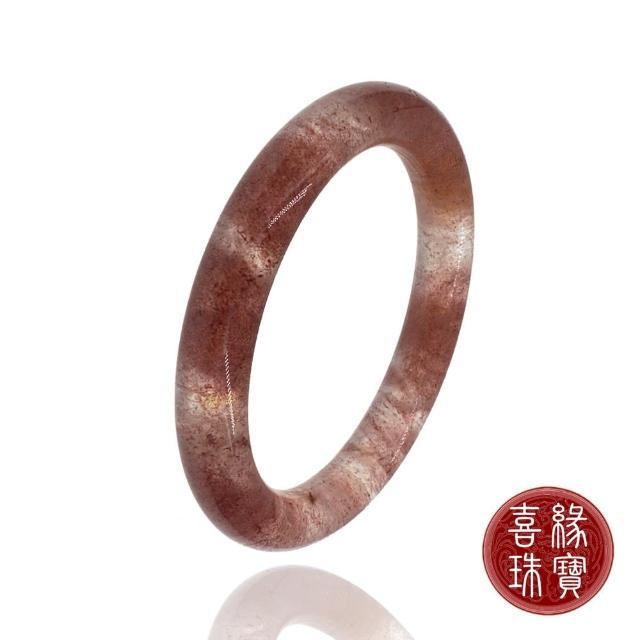 【喜緣玉品】天然冰種草莓晶冰透園骨手鐲43g(55mm)