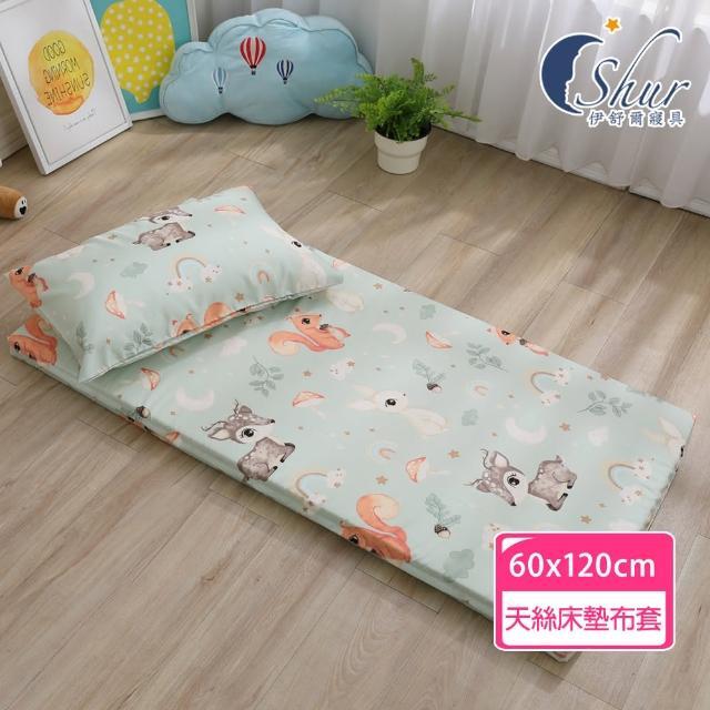 【ISHUR 伊舒爾】台灣製造 天絲兒童床墊布套 60x120cm(3M吸濕排汗技術 嬰兒床尺寸 床包組)
