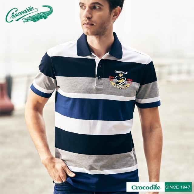 【Crocodile】男絲光棉時尚寬條紋POLO衫(暗藍色)