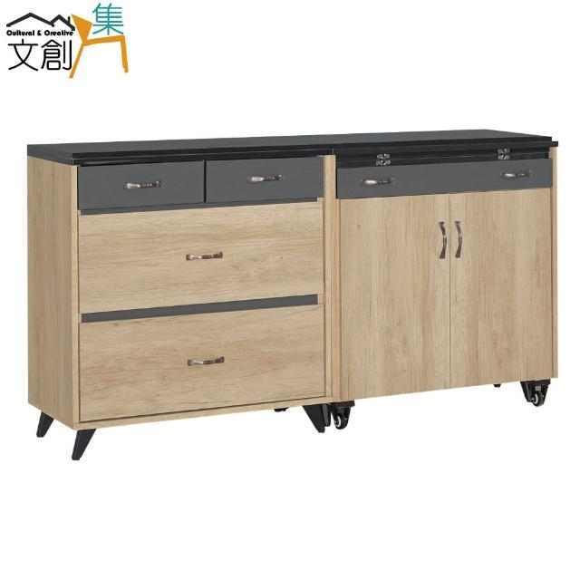 【文創集】馬尼 多功能5.3尺石面餐櫃/收納櫃組合(餐櫃+拉合餐桌組合)