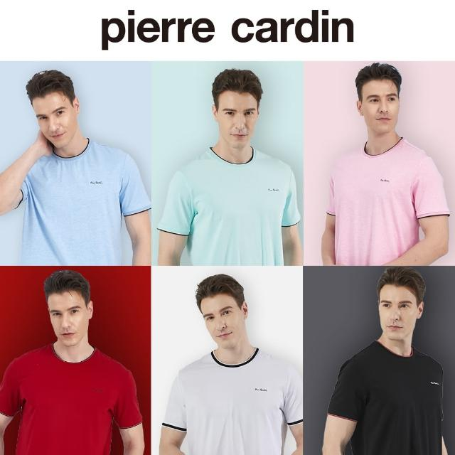【pierre cardin 皮爾卡登】男裝 素面領配色短袖圓領衫-水藍、綠、粉紅、紅、白、黑色(5217273)