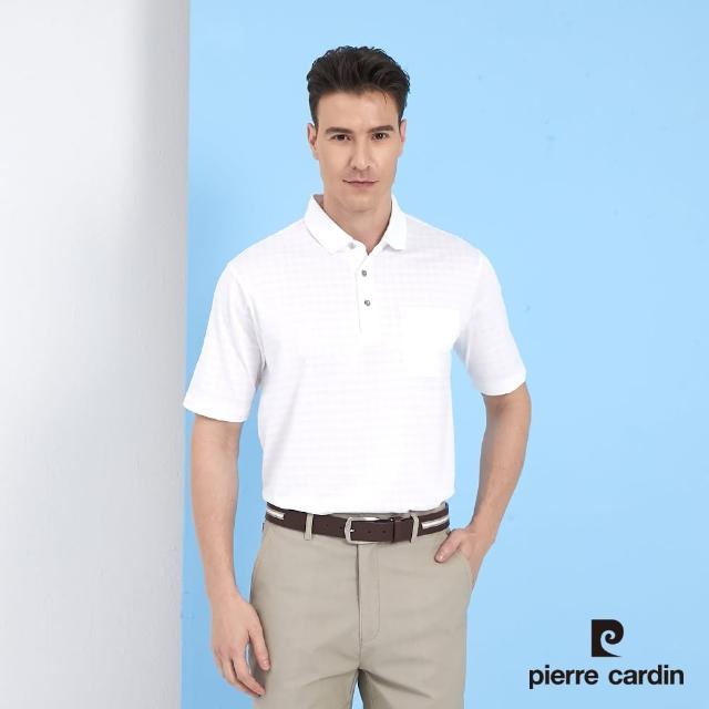 【pierre cardin 皮爾卡登】男裝 吸濕排汗緹花小方格短袖polo衫-白色(5217291-90)