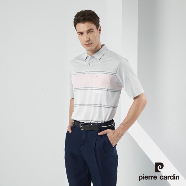 【pierre cardin 皮爾卡登】男裝 吸濕排汗定位橫條短袖polo衫-灰色(5217296-95)