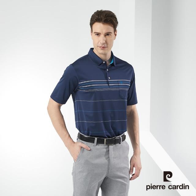【pierre cardin 皮爾卡登】男裝 吸濕排汗定位橫條短袖polo衫-深藍色(5217292-38)