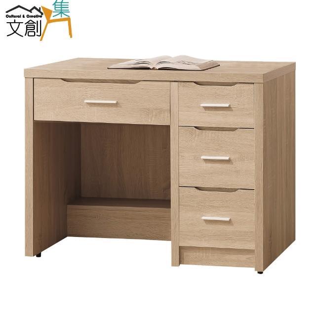 【文創集】辛頓 時尚3.2尺四抽書桌