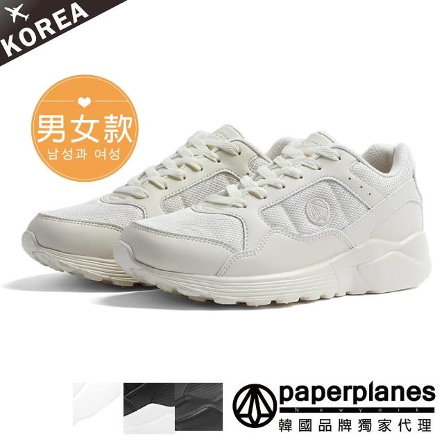 【Paperplanes】韓國空運/版型正常。美感爆瘦厚底情侶款運動綁帶休閒鞋(7-1447/米/現+預)